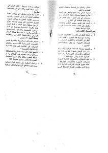 1973Programme_Sida_5