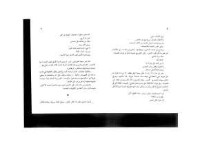 owainati_Sida_4