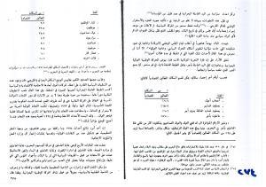 Oil&WorkingClass_Sida_09