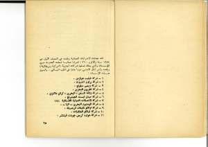 0046_001 (3)_Sida_05