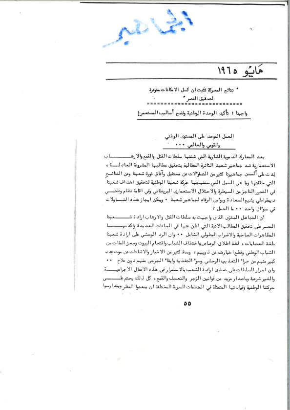 pp 55-60_Page_1