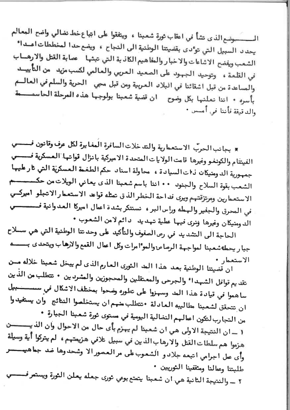 pp 55-60_Page_2