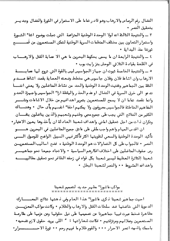 pp 55-60_Page_3