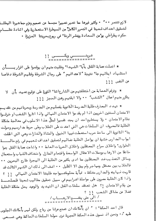pp 55-60_Page_4
