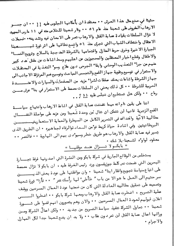 pp 55-60_Page_5
