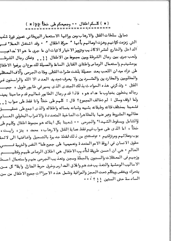 pp 55-60_Page_6