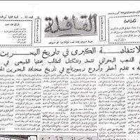 (c) Abdulhadikhalaf.wordpress.com
